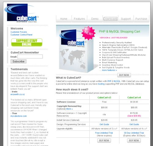 CubeCart product home page